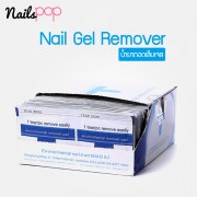 Nail gel remover 2